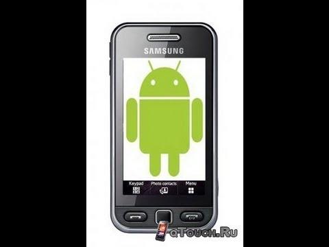 Как прошить Samsung S5230 под Android