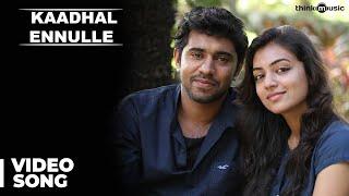 Neram Tamil : Kaadhal Ennulle Official Song | Nivin, Nazriya Nazim