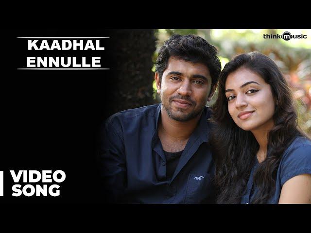 Neram Tamil Song - Kaadhal Ennulle