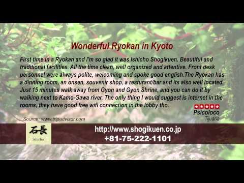 Ishicho Shogikuen - REVIEWS - Kyoto Ryokan & Onsen Kyoto Reviews