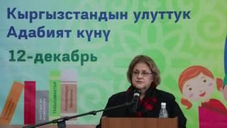 Правительство США передало Правительству Кыргызстана 260 000 книг