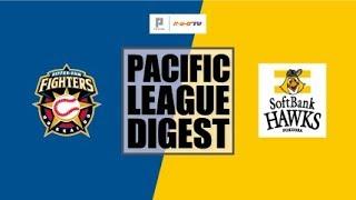 ファイターズ対ホークス(札幌ドーム)の試合ダイジェスト動画。 2018/07/...