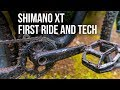 New 12 Speed SHIMANO XT is THAT Good