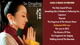 Sa Dingding - The Coming Ones album sampler