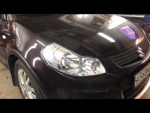 Suzuki Sx4 с модернизацией головного и дополнительного освещения