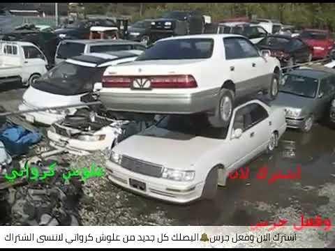 أول مرة اشوف تحشيش عراقي هيج بطه مصعده سيارة رأس ثور لاتنسى الشتراك ولايك