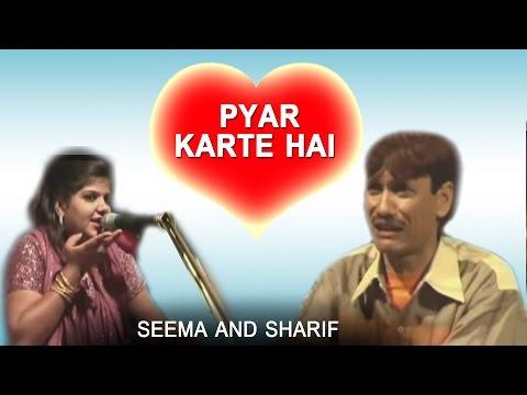 Hum Tumse Kitna Pyar Karte Hai | Seema | Sharif Parwaz | New Qawwali Song | Qawwali Muqabla