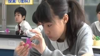一日の生活(中学編)|安田学園