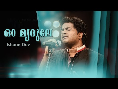 Oh Mridule - Muzic ID by Ishaan Dev