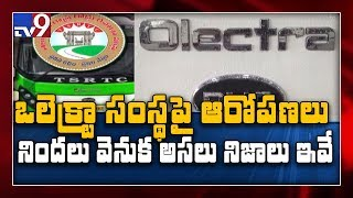 What is the reason for RTC loss? - TV9