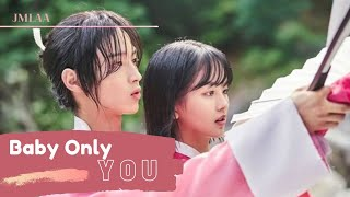 K-FMV #2   Tale Of Nokdu- Baby Only You (NCT U Mark and Doyoung) OST pt. 1 fmv