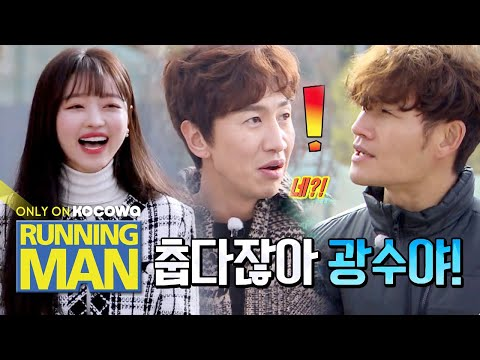YooA, Is This Your First Time On Running Man?  [Running Man Ep 480]