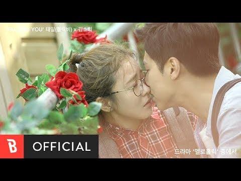 [M/V] TAEIL (BLOCK B) & KIM SO HEE(태일 (블락비) & 김소희) - Falling You