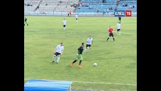Футбольный клуб «Елец» принимал на своём поле «Металлург-ОЭМК» из Старого Оскола #ЗдоровыйрегионЕлец