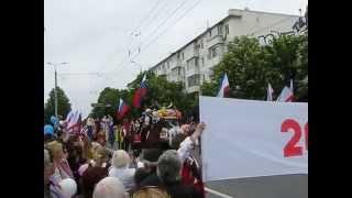 Симферополь 1 мая 2014г (2)(, 2014-05-01T15:04:56.000Z)