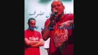 Alaa We7 the means علاء بشارة ولاد الحارة - الوسيلة