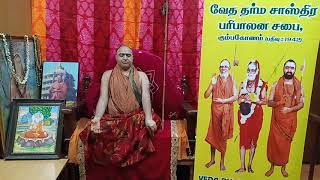 Nangainallur Veda Sammelanam 2019 Special Anugraha Bhashanam by Kanchi Achariyas