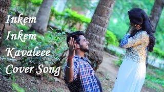 Inkem Inkem Inkem kaavaale cover Song || Geetha Govindham || CaaP 4 Cinema || inkem inkem kavale