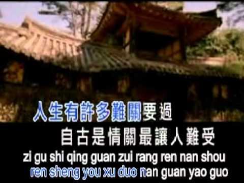 pinyin爱上你是一个错ai shang ni shi yi ge cuo