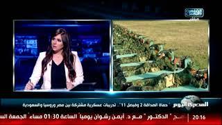 حماة الصداقة 2 وفيصل 11.. تدريبات عسكرية مشتركة بين مصر وروسيا والسعودية