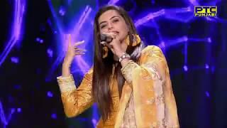 Nisha Bano | LIVE Performance | Studio Round 16 | Voice Of Punjab 8 | PTC Punjabi