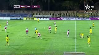 بث مباشر لمواجهة | #المغرب_الفاسي ضد #الوداد_الرياضي #البطولة_الإحترافية_إنوي|الجولة05| #فاس#المغرب