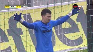 Лудогорец - Ботев (Пловдив) 2:1 | XIII кръг - efbet Лига