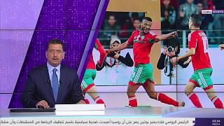 تقرير beINSPORT اخر اخبار منتخب المغرب للمحليين و ليبيا قبل نصف نهائي الشان 2018
