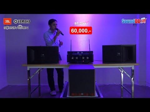 คาราโอเกะ 500 - Popasia