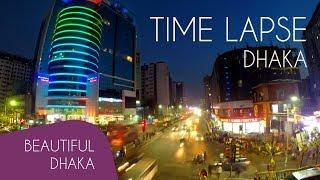 Time Lapse of Dhaka : Banglamotor Intersection (বাংলামটর মোড়)