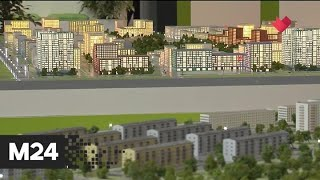"""Смотреть видео """"Это наш город"""": выставка проектов планировки кварталов в рамках программы реновации - Москва 24 онлайн"""