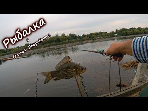 рыбалка поплавочной удочкой на карася на реке