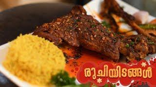 Ruchiyidangal ft.  Bab Arabia