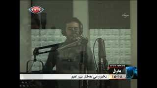 Haval Ibrahim in Cihan Ajansi News