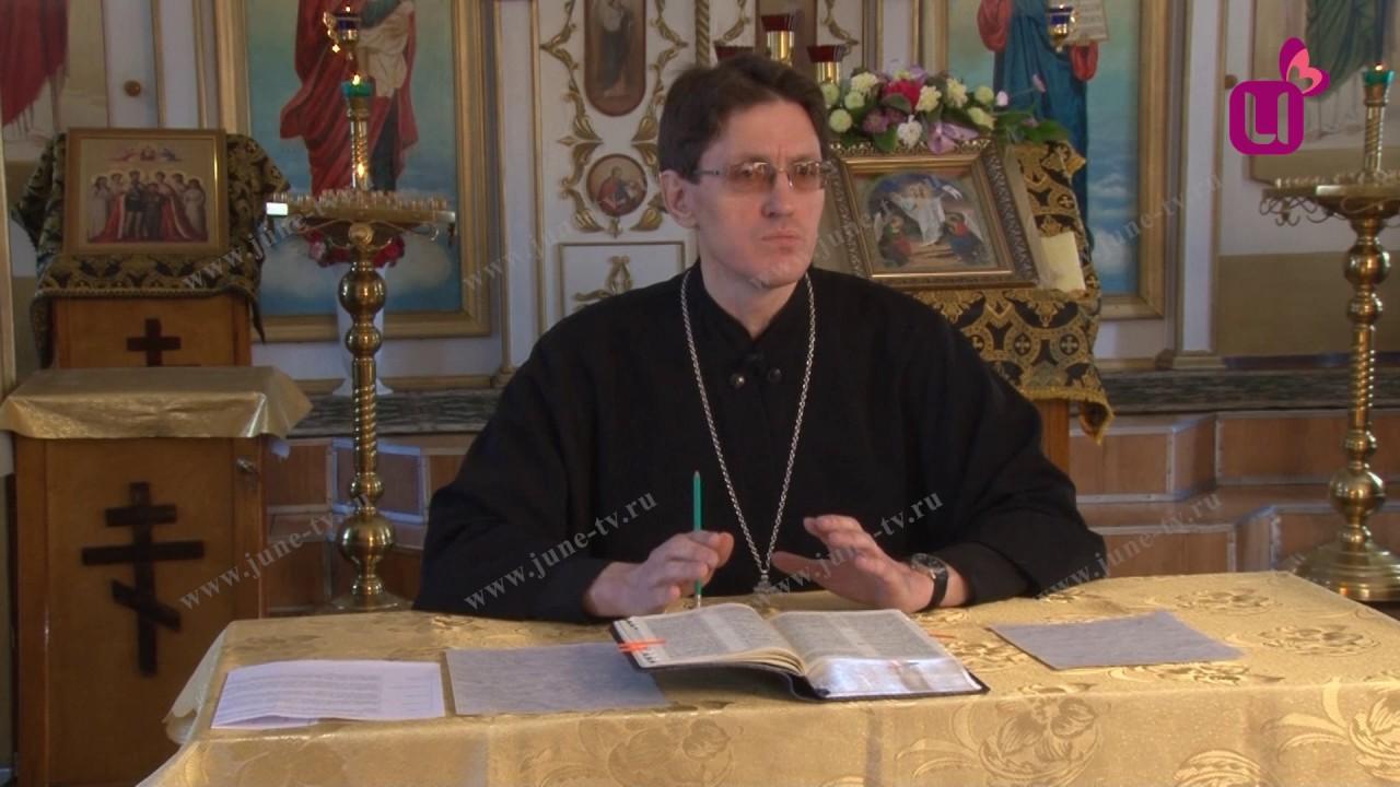 Как найти девушке православного мужа