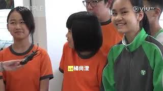 Publication Date: 2019-10-25 | Video Title: 18 香港青年協會李兆基小學 part 2