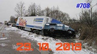 ☭★Подборка Аварий и ДТП/Russia Car Crash Compilation/#708/October 2018/#дтп#авария