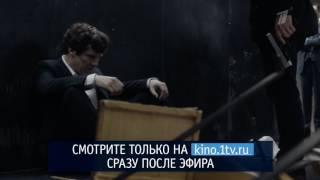 Шерлок Холмс - Последнее дело. Анонс