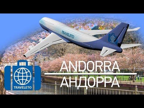 Travel to Andorra | Путешествие по Андорре - TRAVELETO