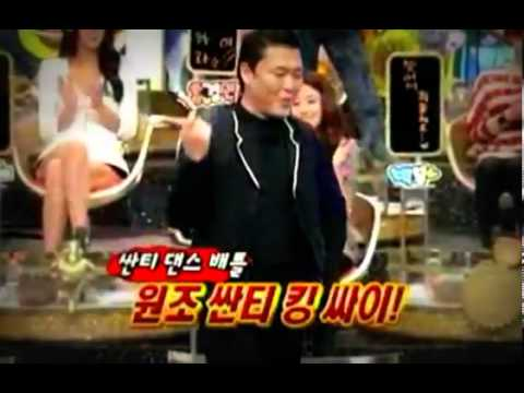 Strong Heart  PSY and Wooyoung  2PM  Ssanti Dance Battle   YouTube