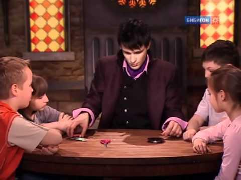 школа магии на канале карусель