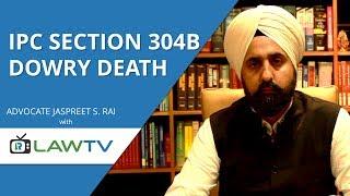 Indian Kanoon - IPC Section 304B dowry death - आईपीसी धारा 304B दहेज के वजह से मौत - LawRato
