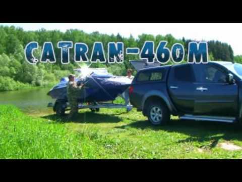 Презентация катера Catran 460 M