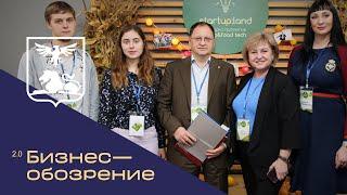 В Белгороде определили лучшие стартапы в сфере  Agro&Foodtech