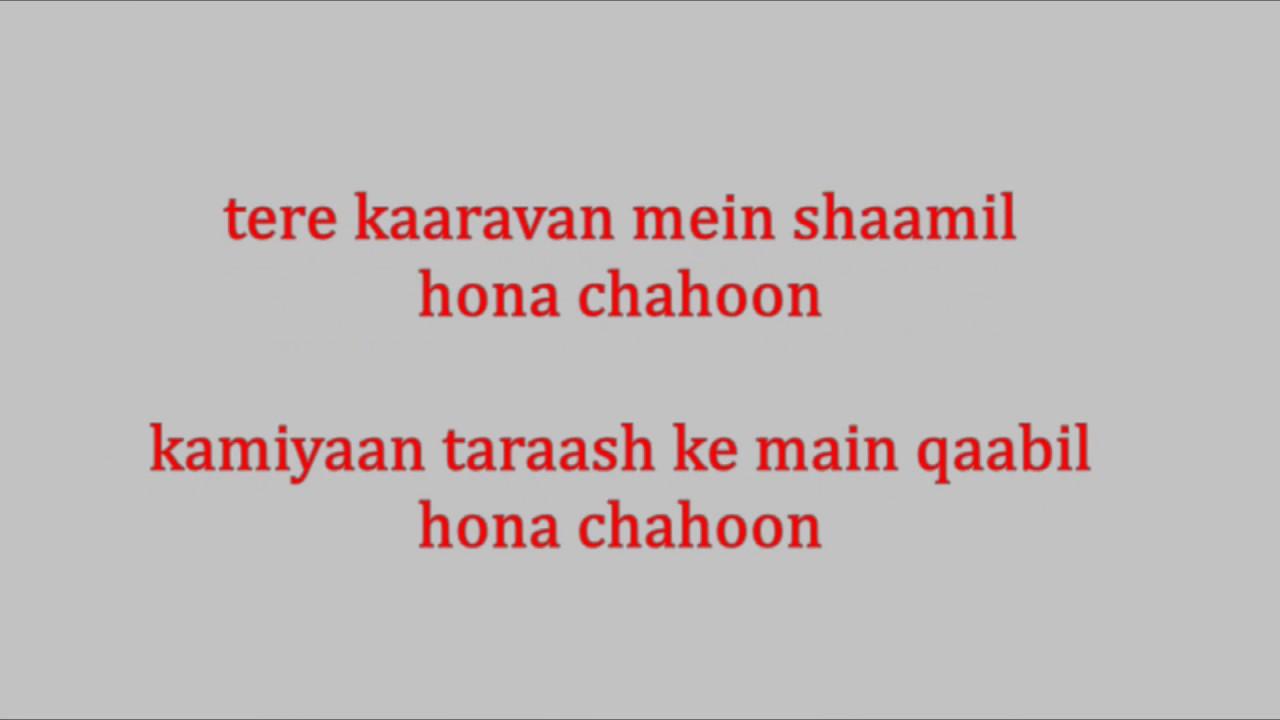 Rahat Fateh Ali Khan - Dil To Bachcha Hai Lyrics   MetroLyrics