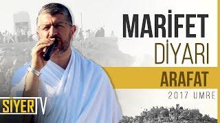 Marifet Diyarı Arafat | Muhammed Emin Yıldırım (2017 Umre Ziyareti)