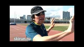 Порядок выполнения специальных беговых упражнений
