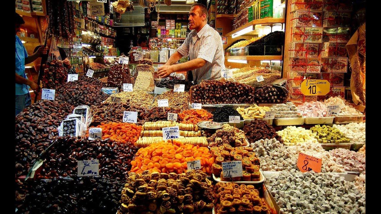 Spice Bazaar (Mısır Çarşısı) - Eminönü / Istanbul - YouTube