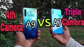 Samsung Galaxy A9 vs Galaxy A7 2018 Camera Comparison. In This Vide...