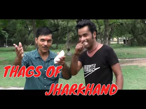 comedy dhamaka  ♥♥ city park me thagi ♥♥ bokaro comedy ♥♥ short movie in bokaro